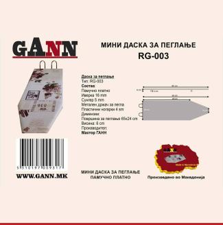 Флаер за Мини даска за пеглање RG 003